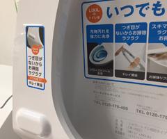 【30%OFF】LIXIL アメージュの価格と口コミ