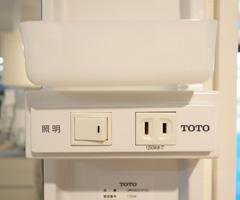 TOTO Vシリーズ の価格とクチコミ