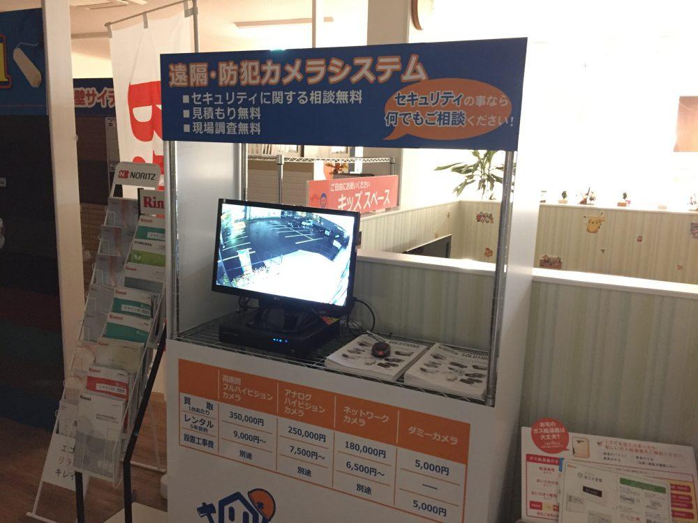 レンタルも可!店内展示中、防犯カメラも取り扱っています