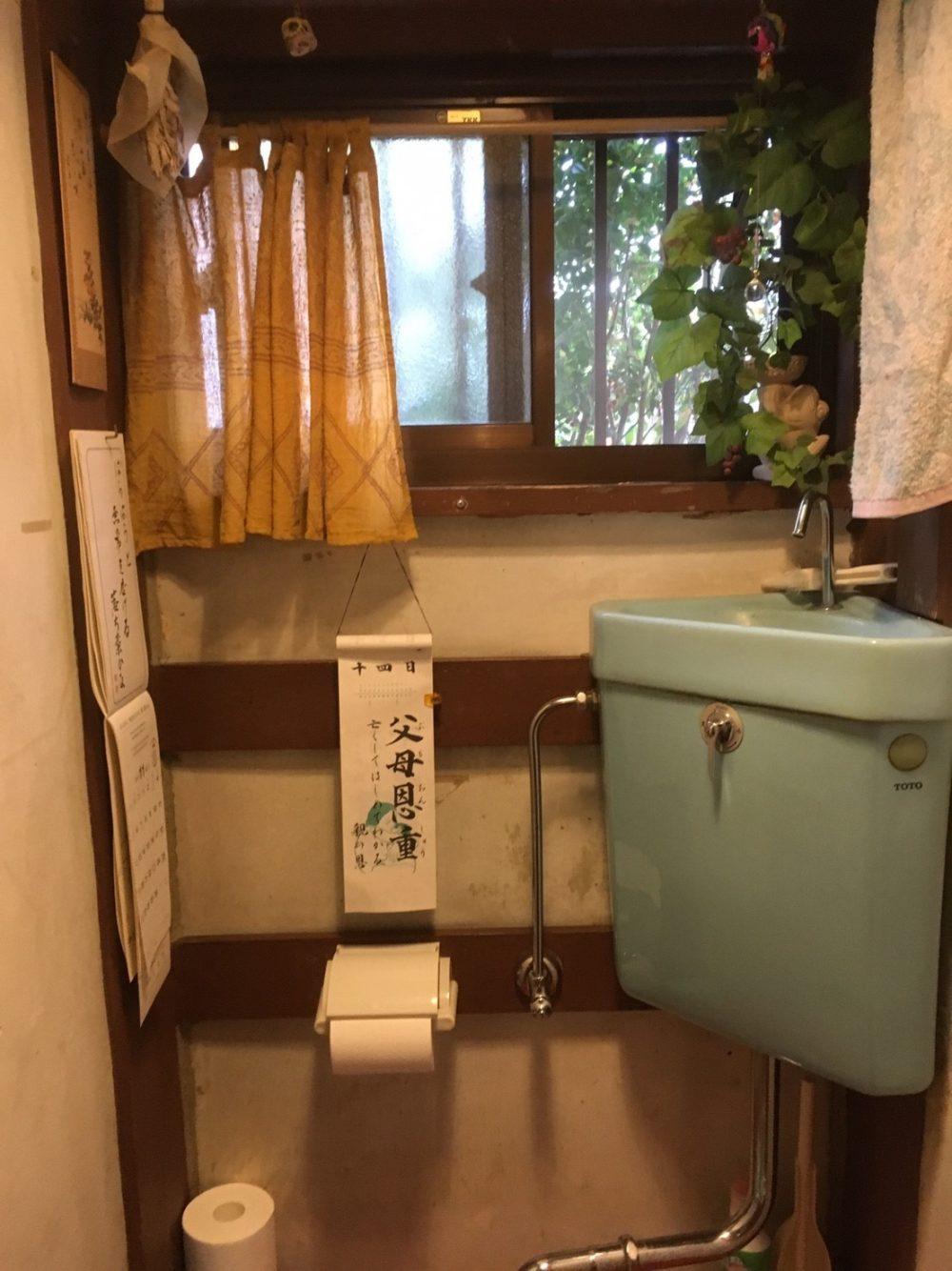 前橋市にて和式から洋式トイレのお見積り調査へお伺いしました – ミヤケンリフォーム