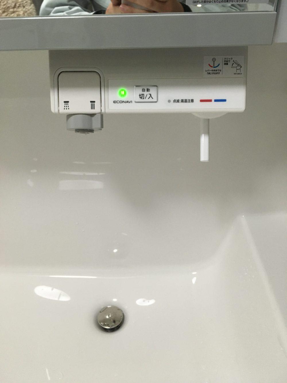 前橋市でPanasonicのウツクシーズ洗面台交換工事をしました – ミヤケンリフォーム