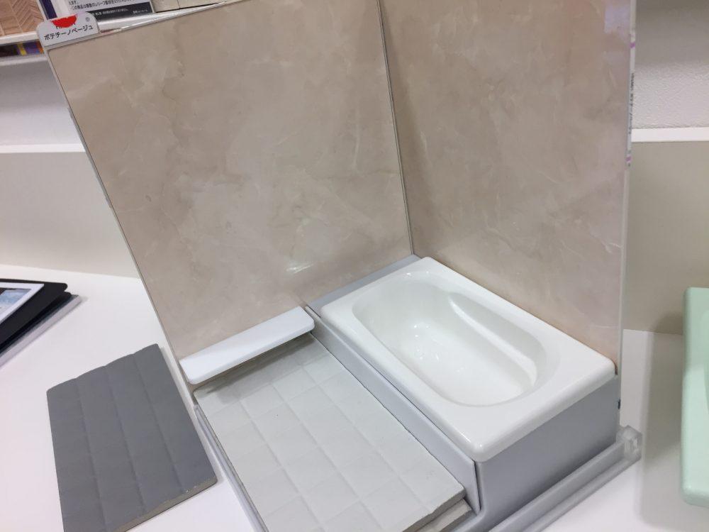 高崎リクシルSRでユニットバスと洗面台交換工事のお打合せ – ミヤケンリフォーム