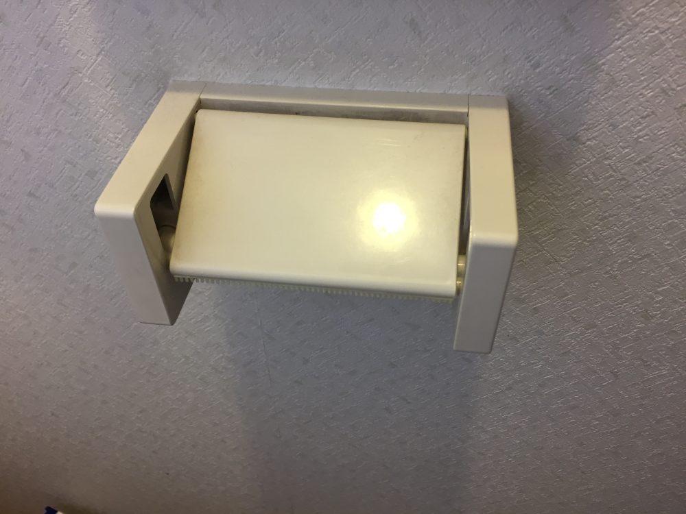 太田市のお家へトイレのお見積り現場調査に行ってきました – ミヤケンリフォーム