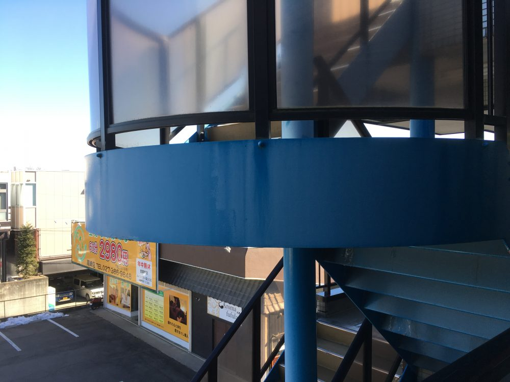 高崎市にて、鉄骨階段の塗装見積りにお伺いしました! – ミヤケンリフォーム