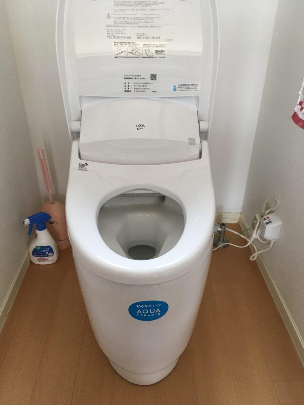 東吾妻町でトイレの交換工事が完了しました!(プレアスHS) – ミヤケンリフォーム