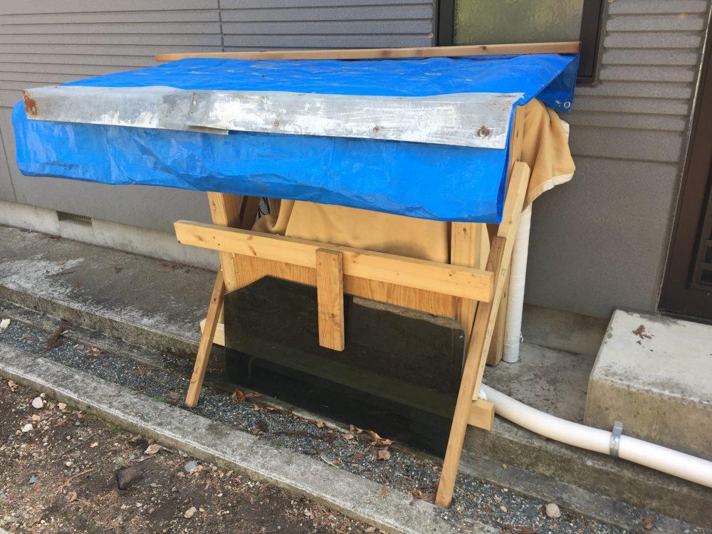 片品村で給湯器凍結による部品交換の立ち合いに行ってきました – ミヤケンリフォーム