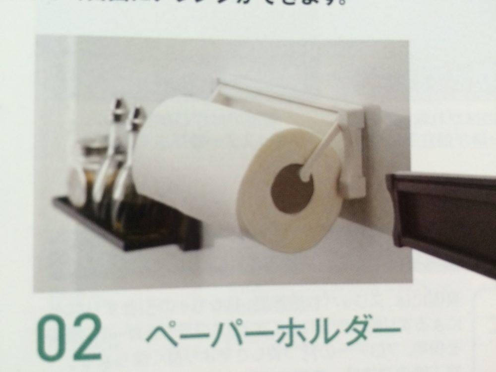 奥様必見!磁石がくっつくキッチンパネル登場! – ミヤケンリフォーム