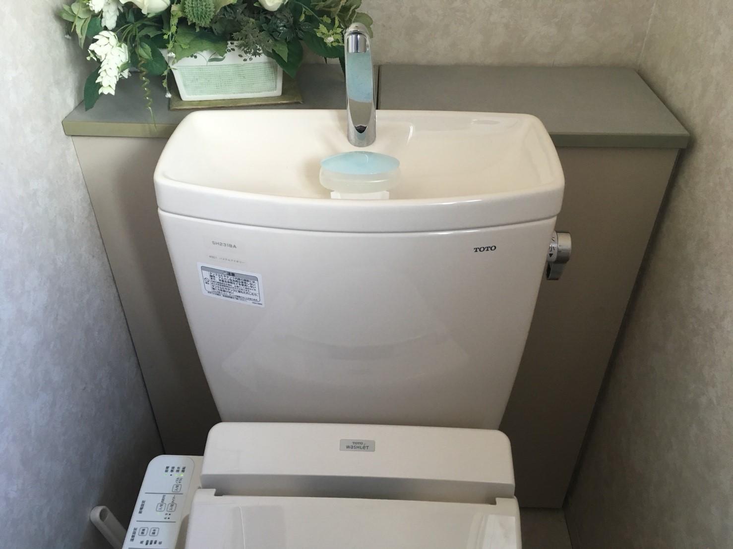 高崎 トイレ リフォーム