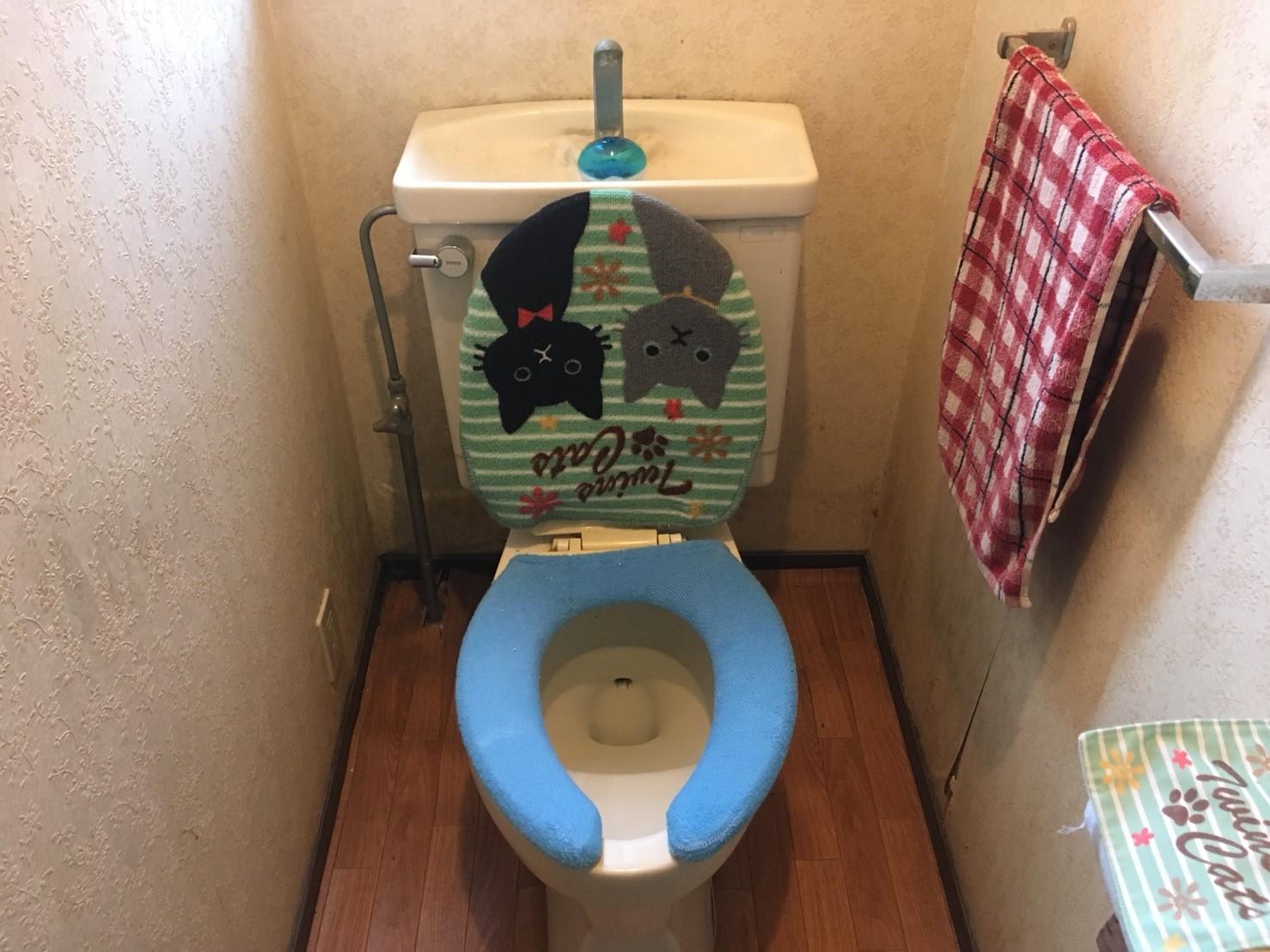 前橋 トイレ リフォーム