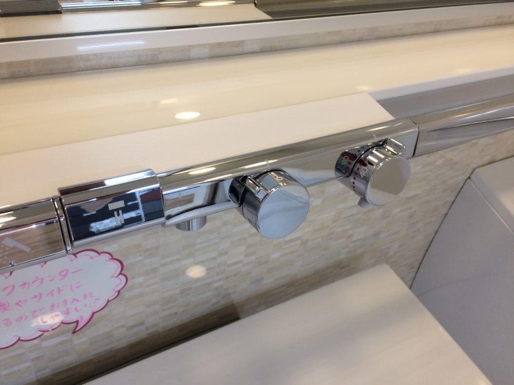 ミヤケンショールームの展示品サザナHGを大特価で販売します! – ミヤケンリフォーム
