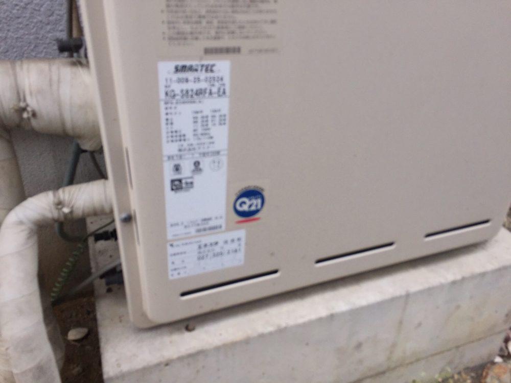 ガス給湯器の交換工事のお問合せで準備する3つのこと