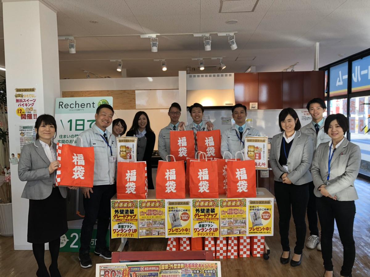 1月4日・5日前橋・高崎・太田新春初売りイベントにご来場いただきましてありがとうございます!