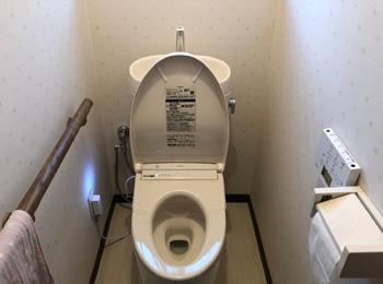 前橋市富士見町O様 トイレ交換工事
