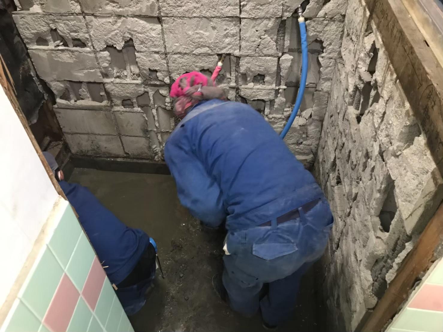 高崎市にてお風呂工事着工中の様子をご紹介します。