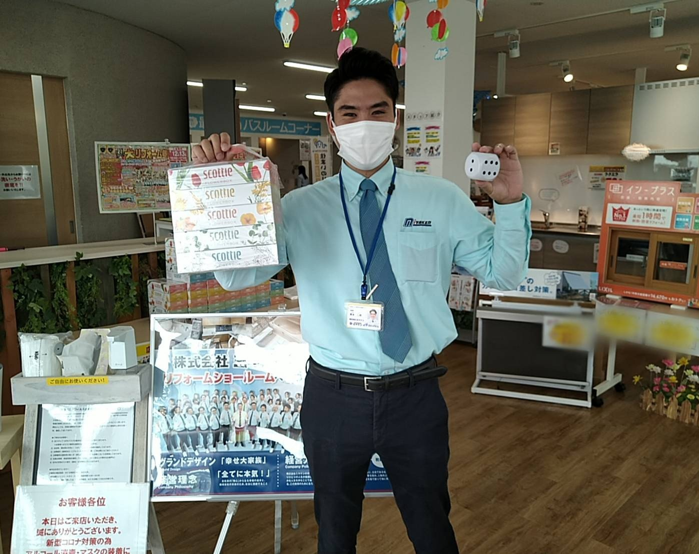 【ご報告】6/12・13 ミヤケン大感謝祭にご来場いただきありがとうございました!